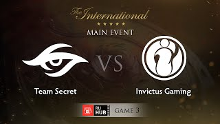 Secret vs IG, game 3