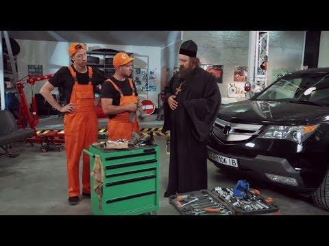 Ремонт автомобиля - приколы на сто | На троих смотреть онлайн сериалы и комедии семейные Украина