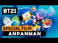 Download Lagu BT21 (방탄21) 'ANPANMAN' FMV Mp3 Free