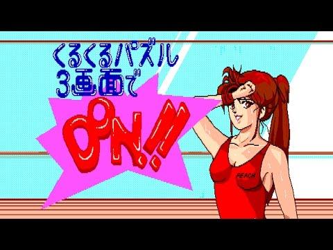 Peach Up 7 (1990, MSX2, MSX2+, Momonoki House)