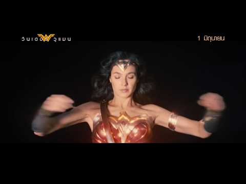 Wonder Woman - TV Spot 30 sec