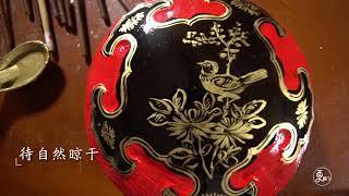 The lacquered basket – a 500 year old craft.