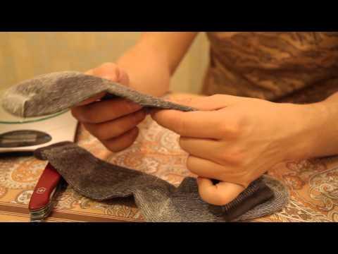 Носки легкие трекинговые