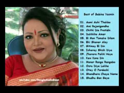 Download Best Of Sabina Yasmin      Bangla Adhunik Audio Songs Full Album HD Video