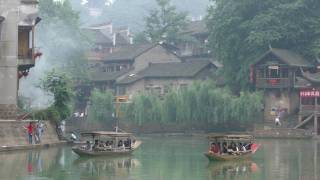 Fenghuang (Phoenix) China  city photo : Feng Huang Cheng (Phoenix Town), Hunan ,CHINA