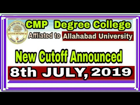 CMP New Official Cutoff Announced(8th July)| Allahabad University Cutoff 2019 | Allahabad University