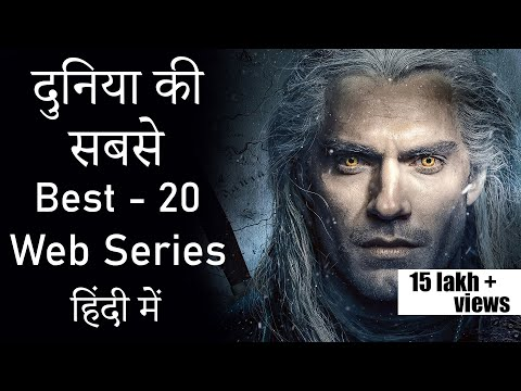 Top 20 Best Hollywood Web Series Dubbed In Hindi |English Web Series In Hindi Dubbed |The Choice Box