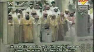 Abdulrahman Al Sudais-al-a'la
