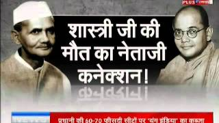 Special Report: Will Tashkent photos solve Shastri death mystery ? full download video download mp3 download music download