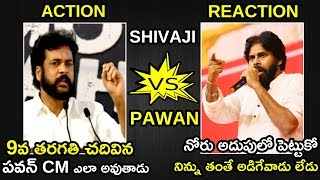 Video Pawan Kalyan Strong Reply To Hero Shivaji || Janasena Party || Telugu Entertainment Tv MP3, 3GP, MP4, WEBM, AVI, FLV Maret 2019