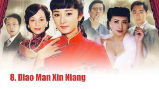 Nonton Yang Mi   Top 18 Best Movies          Film Subtitle Indonesia Streaming Movie Download