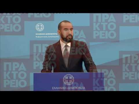 Δ. Τζανακόπουλος: «Το 2018 κλείνει οριστικά και αμετάκλητα η σκληρή περίοδος των μνημονίων»