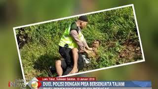 Video [Viral] Aksi Heroik Polisi saat Mengamankan Pria Bawa Senjata Tajam Mengamuk - BIP 14/01 MP3, 3GP, MP4, WEBM, AVI, FLV Februari 2018