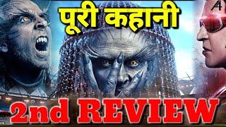 Video 2.0 Robot Teaser Full 2nd REVIEW In Hindi | Akshay Kumar,Rajinikanth 2.0 Robot Teaser Review 2018 MP3, 3GP, MP4, WEBM, AVI, FLV April 2019