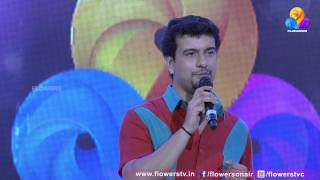 Video Ulgadana Ravu Flowers Inaugural - Episode Part-G MP3, 3GP, MP4, WEBM, AVI, FLV Oktober 2018