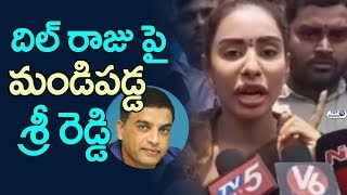 Video Sri Reddy Fires On Dil Raju | Sri Sakthi Fires On Producer Dil Raju | Top Telugu TV MP3, 3GP, MP4, WEBM, AVI, FLV April 2018