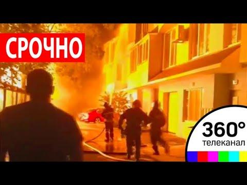 , title : 'Трагедия в лагере в Одессе: в пожаре погибли трое детей - СМИ2'