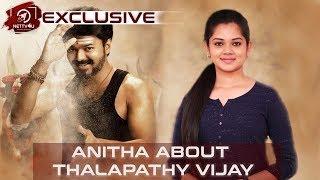 Video TRENDING: Anitha About Thalapathy Vijay | Sarkar | ARM | Keerthy Suresh | News Reader MP3, 3GP, MP4, WEBM, AVI, FLV November 2018