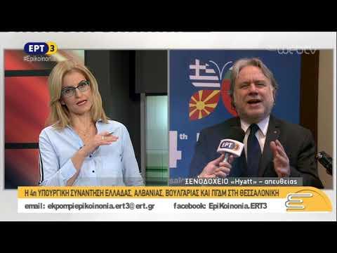 Γ.Κατρούγκαλος:Ο νόμος δεν περιελάμβανε περικοπή συντάξεων -Ήταν απαίτηση του ΔΝΤ | 23/11/2018 | ΕΡΤ