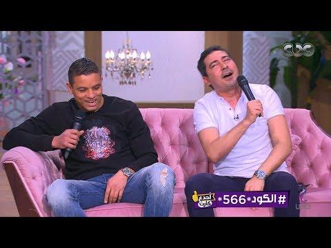 """منى الشاذلي عن """"الدويتو"""" الغنائي لمحمد بركات وسعد سمير: أنتما خسارة في الملاعب"""