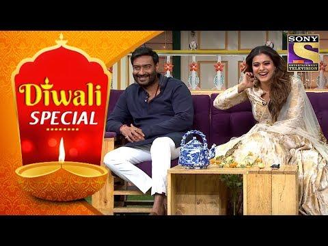 Video Diwali Special With Kapil Sharma | Kajol And Ajay's Sizzling Chemistry download in MP3, 3GP, MP4, WEBM, AVI, FLV January 2017