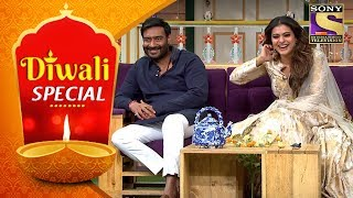 Video Diwali Special With Kapil Sharma | Kajol And Ajay's Sizzling Chemistry MP3, 3GP, MP4, WEBM, AVI, FLV Januari 2019