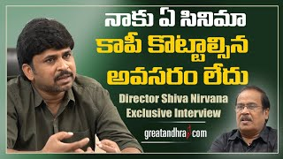 Director Shiva Nirvana Exclusive Interview   Tuck Jagadish   Nani  