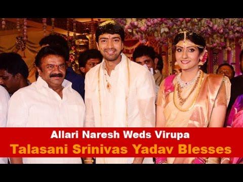 Talasani Srinivas Yadav - Allari Naresh & Virupa Wedding