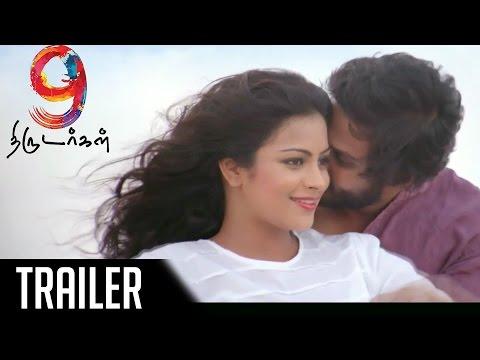 9 Thirudargal Movie Trailer HD