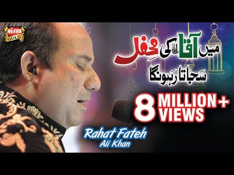 Video Rahat Fateh Ali Khan Ft. Wajhi Farooqi - Main Aqa Ki Mehfil - New Naat 2017 - Heera Gold download in MP3, 3GP, MP4, WEBM, AVI, FLV January 2017