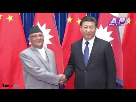 (चीनसँग सम्झौता गर्दा राष्ट्रिय हितलाई ध्यानमा राखिने : KP Sharma Oli - Duration: 4 minutes, 10 seconds.)