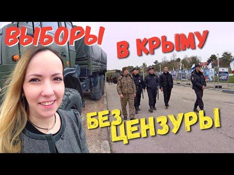 ЯВКА в Крыму. Провокации в Бахчисарае Народные ГУЛЯНИЯ и Выборы президента 2018
