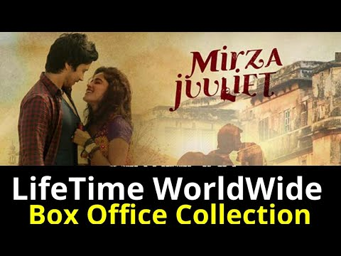 MIRZA JUULIET 2017 Bollywood Movie LifeTime WorldWide Box Office Collection Verdict Hit or Flop