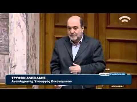 Αλεξιάδης: Δεν είχει αποφασιστεί η δεύτερη ομάδα νησιών για την αύξηση του ΦΠΑς συντελεστής του ΦΠΑ.