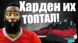 Nonton Обзор adidas Crazy Light Boost 2016 Harden PE Film Subtitle Indonesia Streaming Movie Download