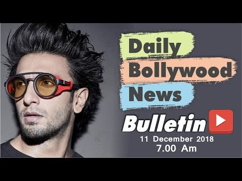 Latest Hindi Entertainment News From Bollywood | Ranveer Singh | 11 December 2018 | 07:00 AM