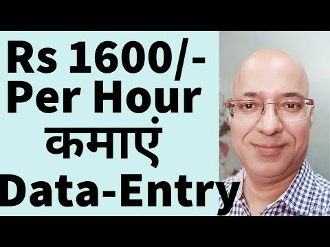 Work From Home.Part Time Job.Good Income Freelance Work | Peopleperhour.com | Olx.in | Data Entry