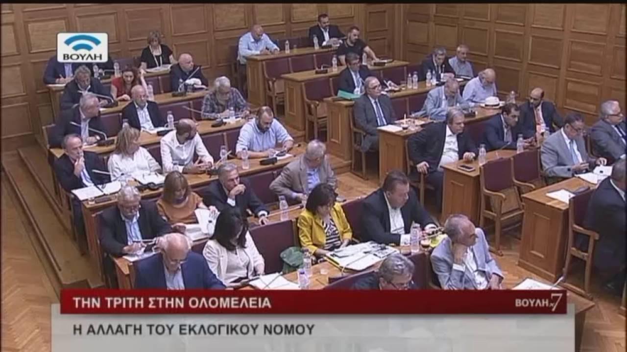 Βουλή επί 7 (16/07/2016)