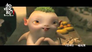 Video Tinh Linh Kỳ Duyên/精灵奇缘 (Tróc Yêu Ký OST) MP3, 3GP, MP4, WEBM, AVI, FLV Mei 2019