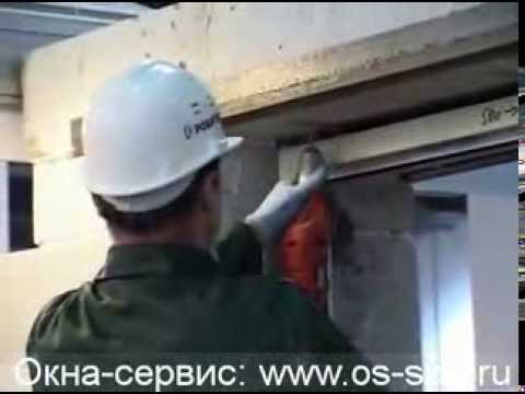 Видео Монтаж металлопластиковых окон. Часть 2