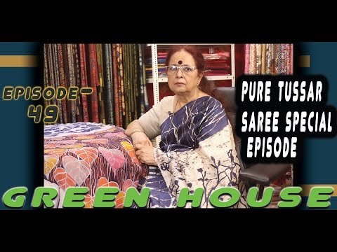 GREEN HOUSE || EPISODE- 49 || Pure Tussar Saree Special Episode ||