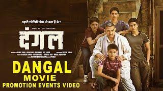 Dangal Movie 2016 Promotion Events Full Video   Aamir Khan  Sakshi Tanwar