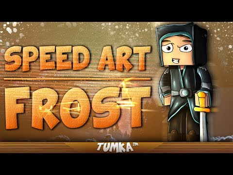 Speed Art - Фрост (YFrosta)