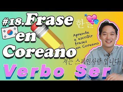 """Frases de amigos - #18. ¿Frases Coreanas? - Aprende el Verbo """"Ser"""""""