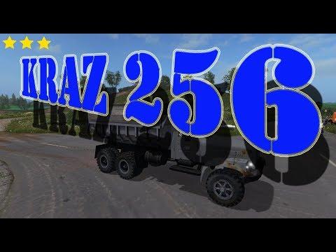 KRAZ 256 v3.0
