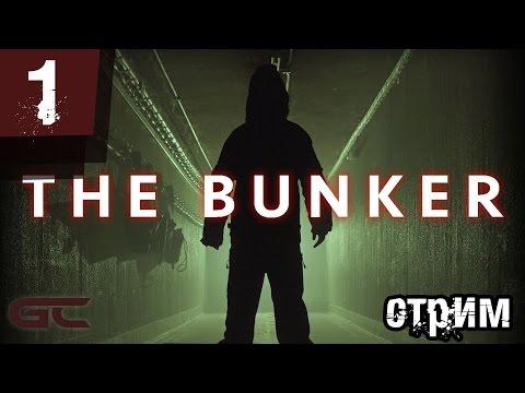 The Bunker СТРИМ #1