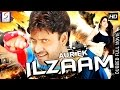 Aur Ek Ilzaam - South Indian Super Dubbed Action Film - Latest HD Movie 2016
