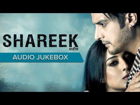 Shareeke Baazi Songs mp3 download and Lyrics