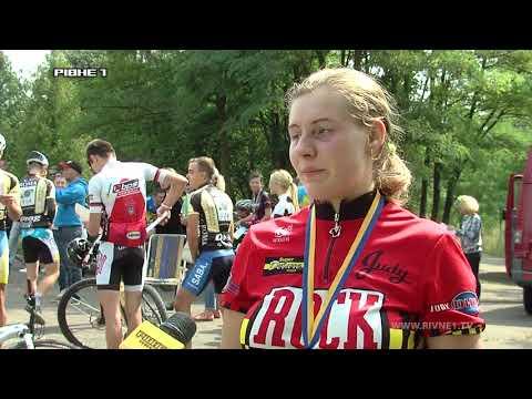 У Рівному пройшов чемпіонат України з маунтенбайку [ВІДЕО]
