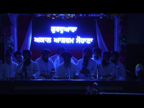 Bhai Davinder Singh ji Khalsa Khanne Wale Sohana Smagam 27 March 2015 Simran Sadhna
